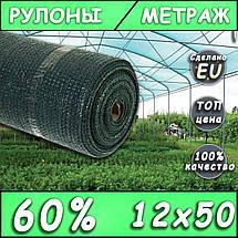 Сетка затеняющая 60% 12х50, фото 2