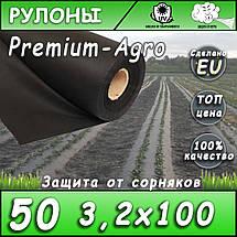 Агроволокно 50 черное 3,2*100 м, фото 2