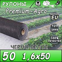 Агроволокно 50 черно-белое 1,6*50, фото 2