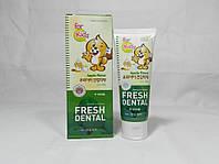 Зубные пасты для детей серии For Kids Nano с серебром , кальцием, витаминами и натуральными экстрактами фрукто