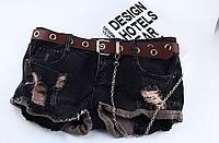 Ремень Пояс-Цепочка City-A Belt 100 см PU Кожа Однорядный Коричневый, фото 1