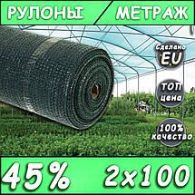 Сетка затеняющая 45% 2х100, фото 2