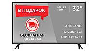Телевизор Ergo 32DH3004+Бесплатная доставка!