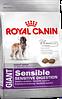 Royal canin Giant Sensible 15 кг
