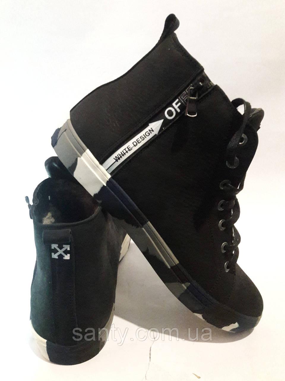 Мужские зимние ботинки из натуральной кожи.
