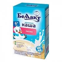 Каша сухая молочная рисовая с 6 месяцев 200 г Беллакт 4810263030180
