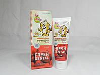 Зубные пасты для детей серии For Kids Nano с серебром , кальцием, витаминами и натуральными экстрактами фрукто Клубника