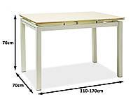Стол кухонный раскладной со столешницей из искусственного камня Turin 110-170x70х76см кремовый Signal Польша