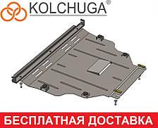 Защита двигателя Ford Kuga (c 2013---) Форд Куга