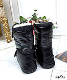 Мунбуты дутики луноходы женские черные шнуровка, фото 2