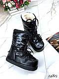 Мунбуты дутики луноходы женские черные шнуровка, фото 3