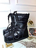 Мунбуты дутики луноходы женские черные шнуровка, фото 5