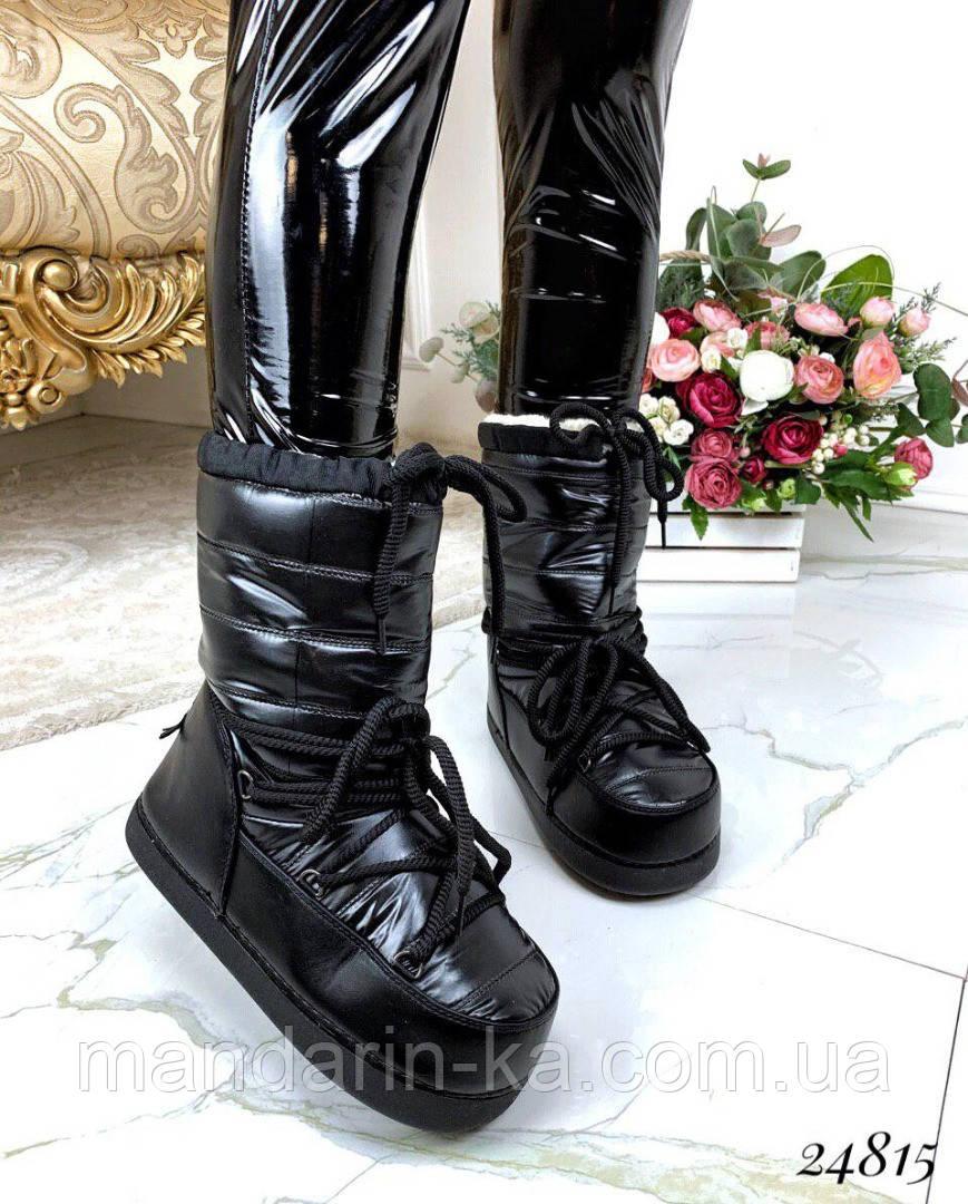 Мунбуты дутики луноходы женские черные шнуровка