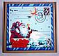 Новорічний подарунковий набір для дітей №13 з іменною грамотою від Діда Мороза або Миколая., фото 2