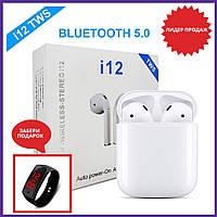 Беспроводные Блютуз  Наушники Bluetooth 5.0 TWS I12 – беспроводные стереонаушники + ПОДАРОК