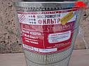 Элемент фильтра  воздушного    КАМАЗ ЕВРО -СПЕЦИАЛИСТ- (пр-во Автофильтр, г. Кострома). 7405-1109560, фото 5