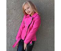Куртка косуха малиновая на девочку-подростка рост 116-122