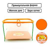 Манеж евро Люкс Винни Пух - оранжевый прямоугольный, мягкое дно, евро сетка - 219209
