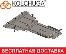 Защита двигателя Hyundai Equus (c 2013--) Кольчуга