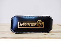 Атлетический пояс от Sprinter для бодибилдинга