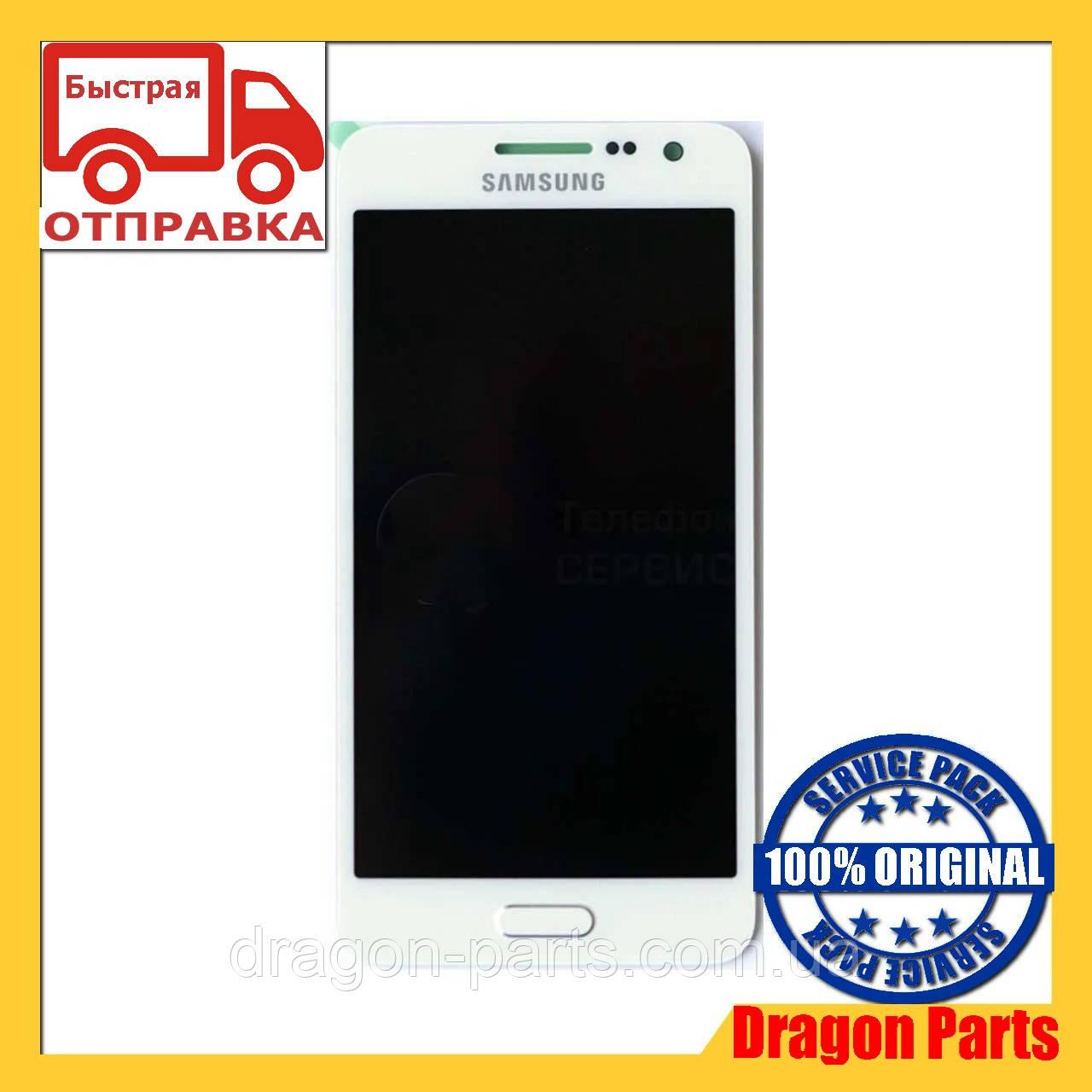Дисплей Samsung A300 Galaxy A3 с сенсором Белый White оригинал , GH97-16747A