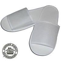 Одноразовые тапочки от производителя (белые), для сухих помещений. Только опт от 500 пар