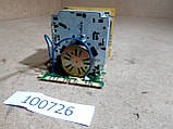 Командоапарат механічний Zanussi FLS1272CH. 124705003 Б/У, фото 3
