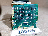 Командоапарат механічний Zanussi FLS1272CH. 124705003 Б/У, фото 4