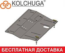 Защита двигателя MG 3 Cross (c 2013--) Кольчуга