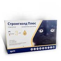 Стронхолд Плюс 0.5-2.5 кг для котов - капли от блох и гистов 1 пипетка