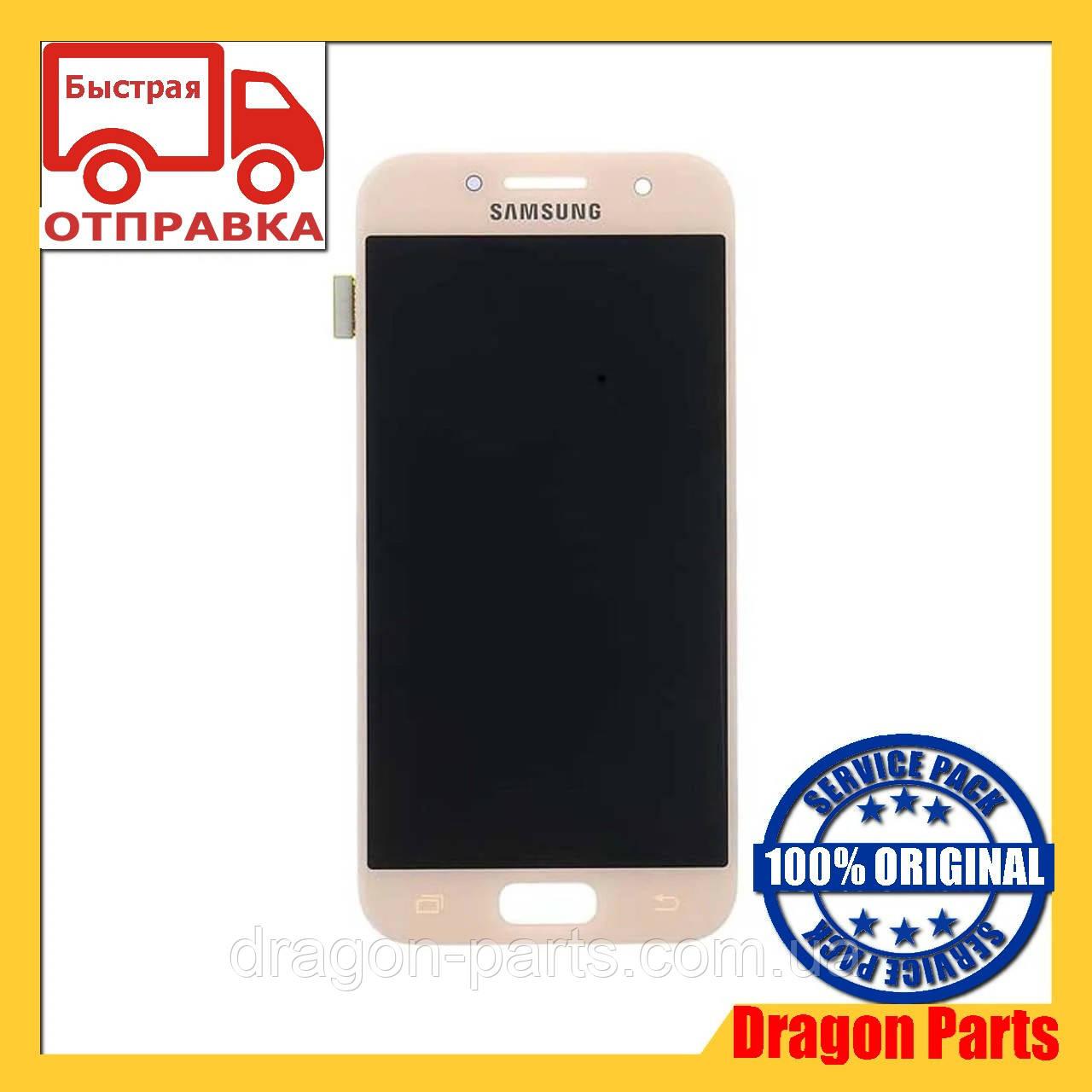 Дисплей Samsung A320 Galaxy A3 с сенсором Розовый Pink оригинал , GH97-19732D