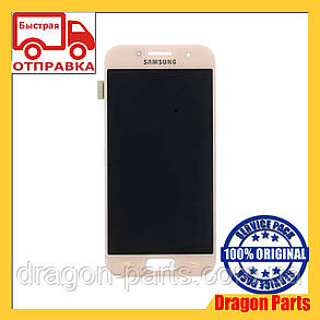Дисплей Samsung A320 Galaxy A3 с сенсором Розовый Pink оригинал , GH97-19732D, фото 2