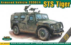 Бронеавтомобиль СТС ГАЗ-233014 Тигр. Сборная модель в масштабе 1/72. АСЕ 72177