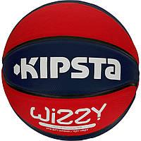 Мяч баскетбольний Kipsta BASKET WIZZY INDOOR 5.