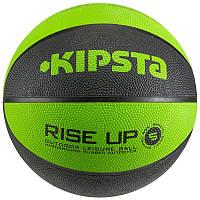 Мяч баскетбольний Kipsta BASKET RISE UP 5.