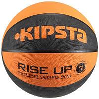 Мяч баскетбольний Kipsta BASKET RISE UP 7.
