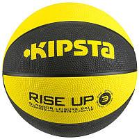 Мяч баскетбольний Kipsta BASKET RISE UP 3.