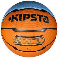 Мяч баскетбольний KipstaBASKET B300 6.