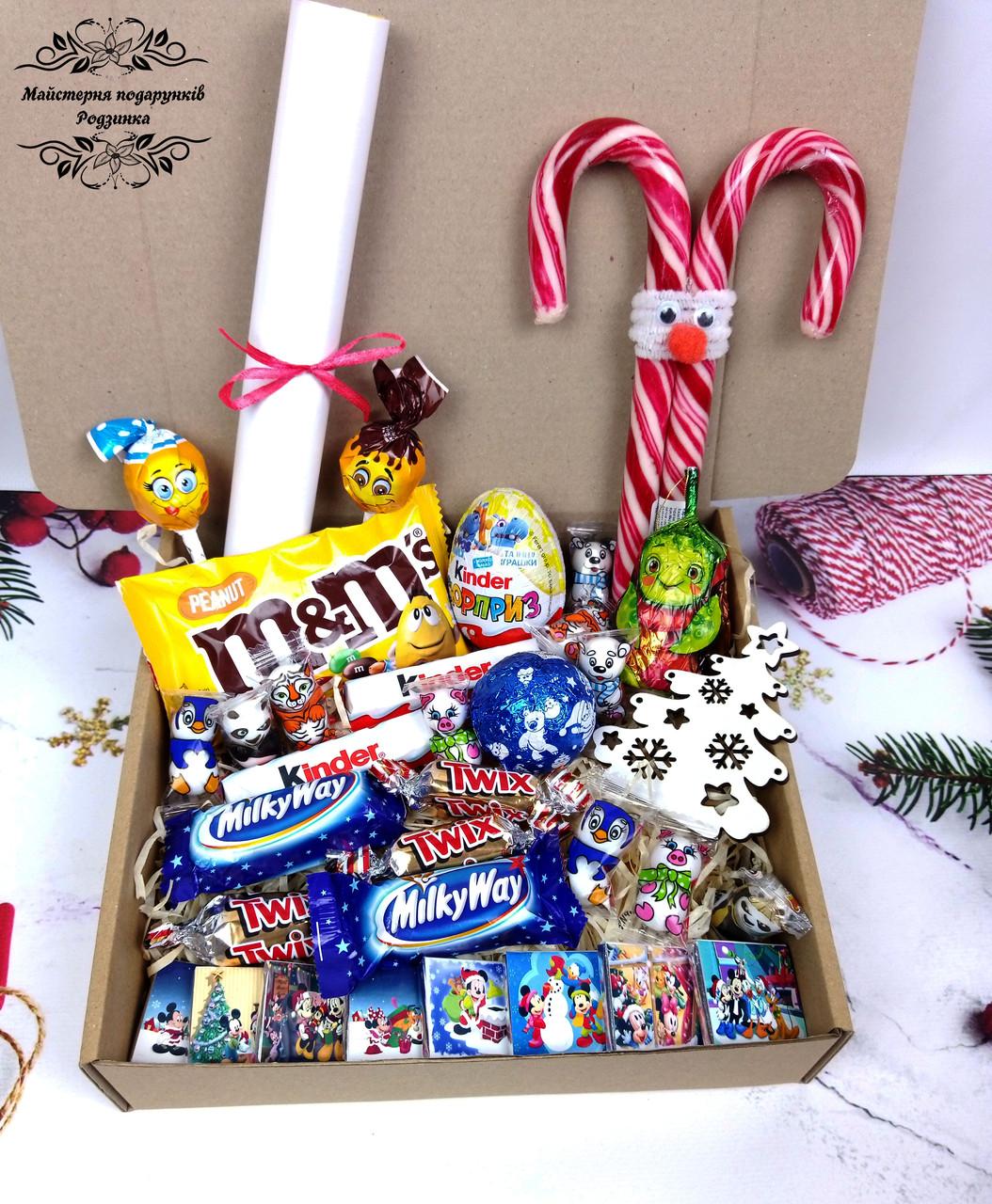 Новогодний подарочный набор для детей №13 с именной грамотой от Деда Мороза или Николая.
