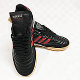 Футбольные сороконожки подростковые Adidas Mundial Team р. 39 B7004-3, фото 4