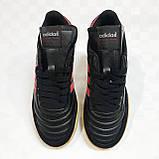 Футбольные сороконожки подростковые Adidas Mundial Team р. 39 B7004-3, фото 2