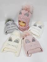 Детские утепленные вязаные шапки оптом со снудом, завязками и помпоном для девочек, р.48-50, Ambra (Польша), фото 1