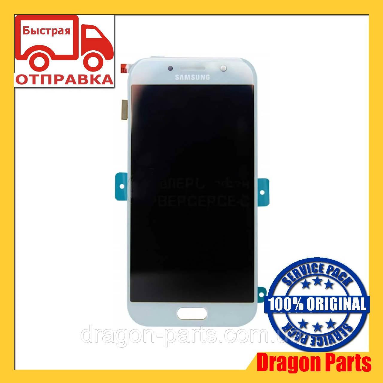 Дисплей Samsung A520 Galaxy A5 с сенсором Голубой Blue оригинал , GH97-19733C