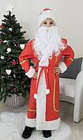 Дед Мороз. Подросток, красный . Карнавальный новогодний костюм стёганный.