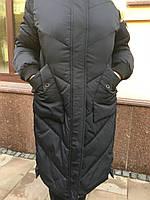 Женская зимняя куртка пуховик парка одеяло длинная спортивная молодежная лёгкая теплая