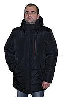 Мужская куртка пуховик зимняя больших размеров