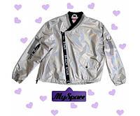 Куртка ветровка серебряная на девочку-подростка рост 134-170