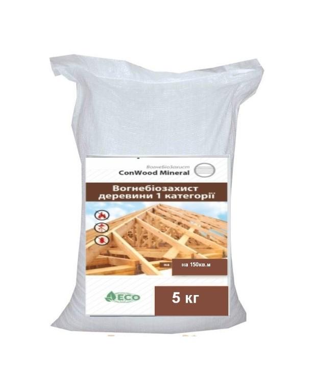 MultiChem. Антипірен-антисептик ConWood Mineral Premium 5кг. Пропитка,огнебиозащита, фото 1