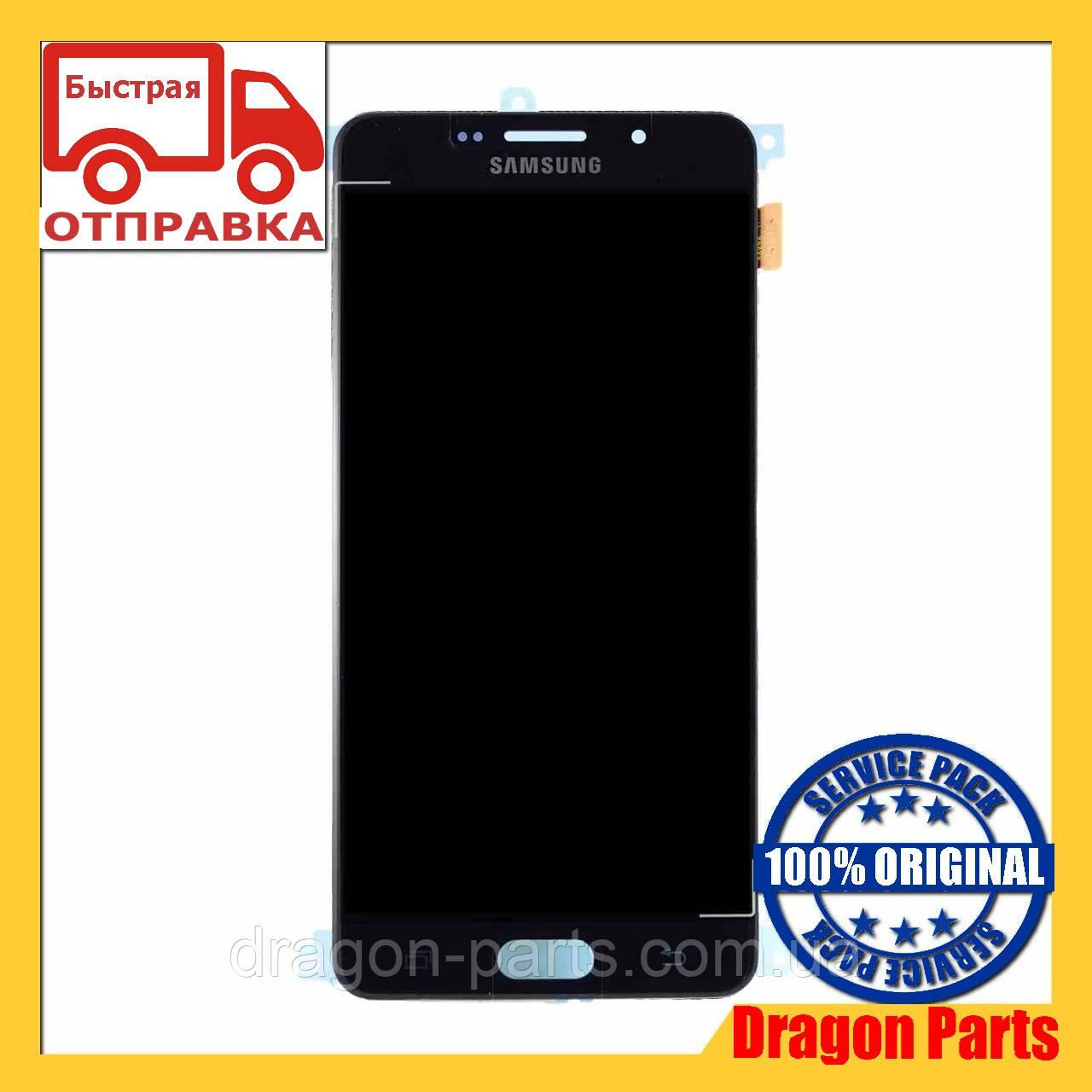 Дисплей Samsung A720 Galaxy A7 с сенсором Черный Black оригинал , GH97-19723A