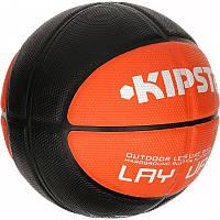 Мяч баскетбольний Kipsta BASKET LAY UP 5.
